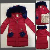 Куртка підліткова зимова на холофайбере на дівчинку 116-140 см