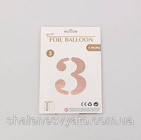 Фольгированная цифра 3 (32') Розовое золото, 80 см.Индивидуальная упаковка