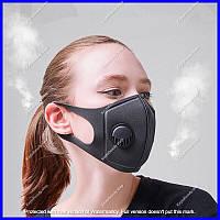Женская черная многоразовая маска для лица с клапаном