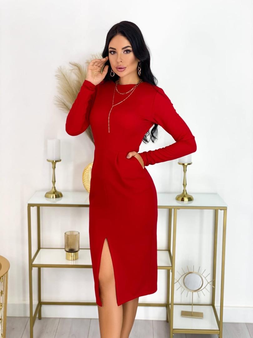 Повседневное платье с разрезом на юбке 50-606