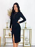 Повседневное платье с разрезом на юбке 50-606, фото 3