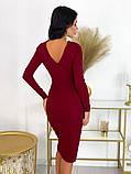 Повседневное платье с разрезом на юбке 50-606, фото 4