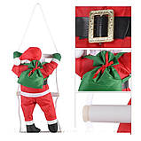 Новогодняя игрушка, декор для дома - подвесной Санта Клаус 50 см с мешком на лестнице, фото 6