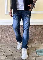 Чоловічі молодіжні джинси Vigoocc 725. Колір синій з потертостями. Розмір 31