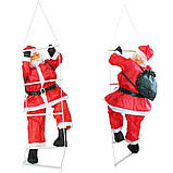 Новогодняя игрушка, декор для дома - подвесной Санта Клаус 50 см с мешком на лестнице, фото 2