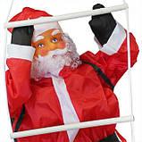 Новогодняя игрушка, декор для дома - подвесной Санта Клаус 50 см с мешком на лестнице, фото 3