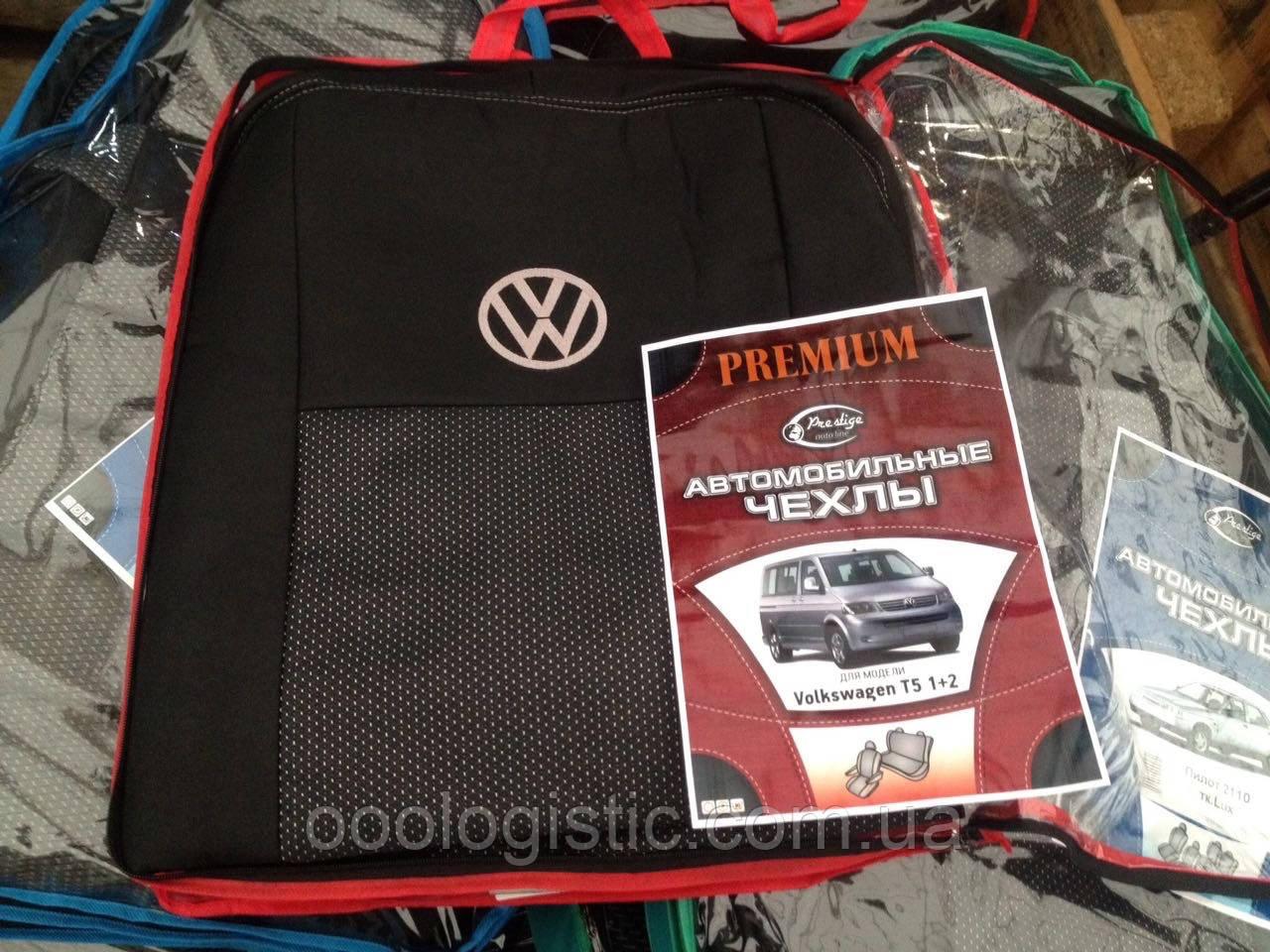 Авточехлы  на Volkswagen T5 1+2,Фольксваген Т5 1+2