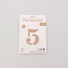 Фольгированная цифра 5 (32') Розовое золото, 80 см.Индивидуальная упаковка