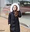 Куртка зимняя детская плащевка Аляска+силикон 128 134 140 146 152 158, фото 3