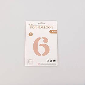 Фольгированная цифра 6 серебро (32') Розовое золото, 80 см.Индивидуальная упаковка