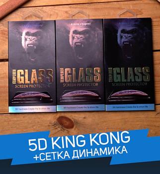 Защитное стекло 5D KING KONG + защитная сетка на динамик