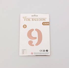 Фольгированная цифра 9 (32') Розовое золото, 80 см.Индивидуальная упаковка
