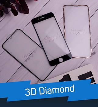 Защитное стекло 3D Diamond