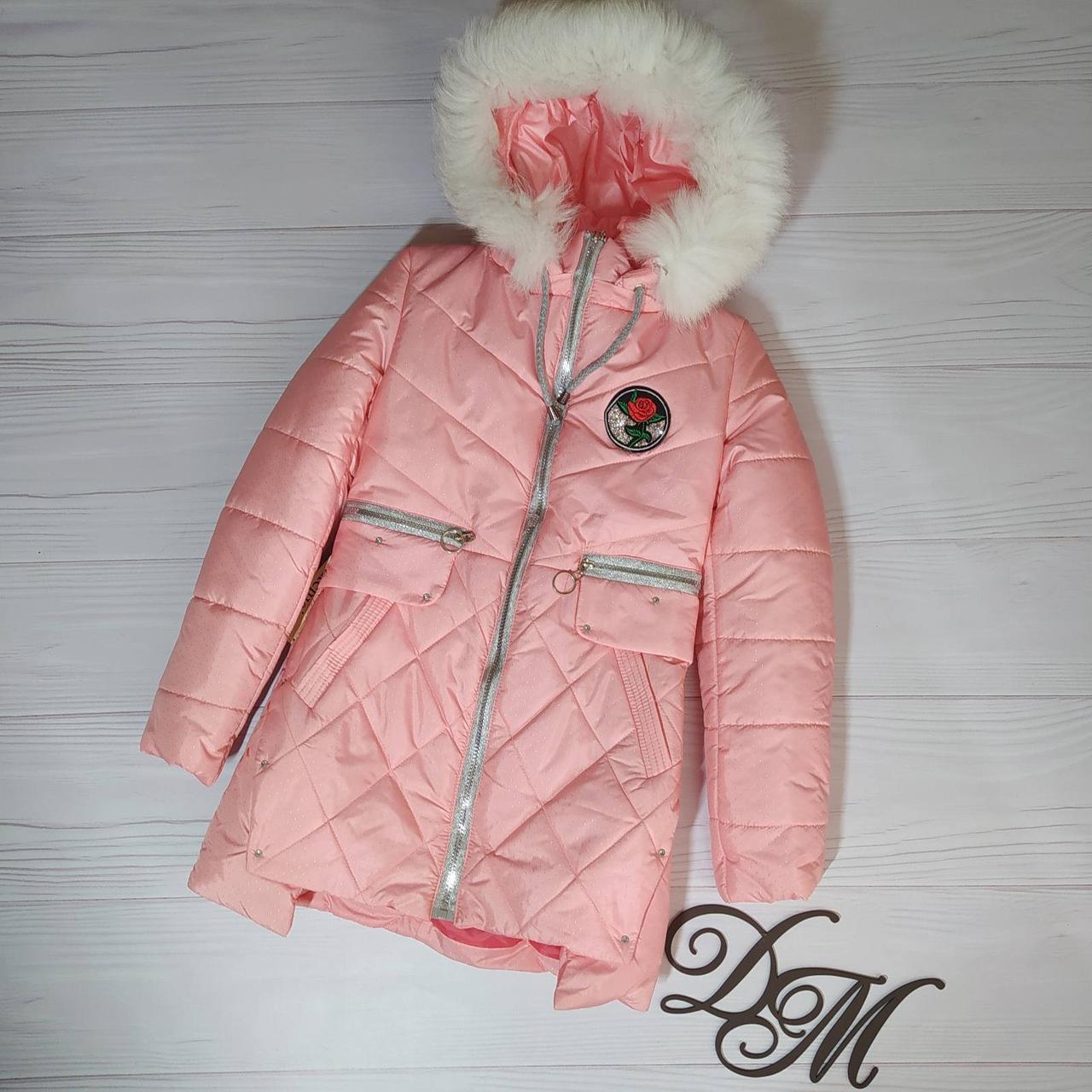 """Куртка зимняя теплая для девочки """"Роза"""" с натуральной опушкой"""