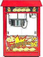 Аппарат для попкорна Pajoma 50007 XXL (ET-POP6A-R)