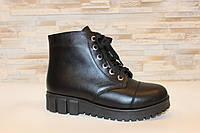Ботинки женские черные на шнуровке зимние натуральная кожа код С784