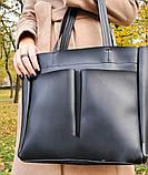 Женская повседневная сумка шоппер, фото 2