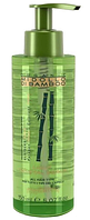 Масло-сыворотка для волос Imperity Organic Midollo di Bamboo Light Crystal Serum (150мл.)