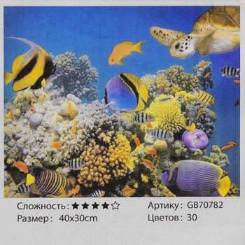 Алмазная мозаика JIA TU TOY GB 70782 40 х 30 см