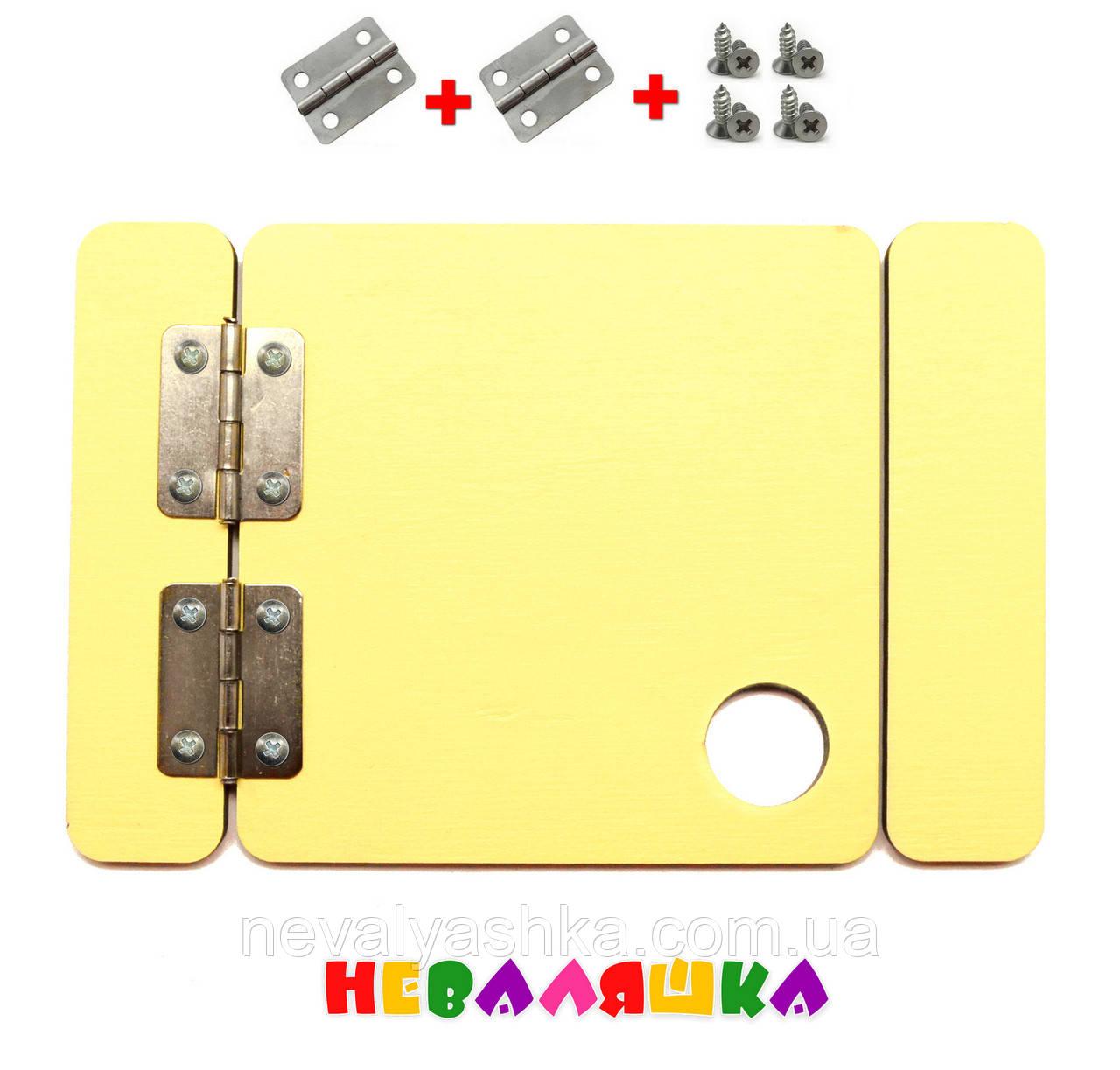 Заготовка для Бизиборда Желтая Дверка 8 см + Петли + Саморезы  дверца Дерев'яні двері бізіборда