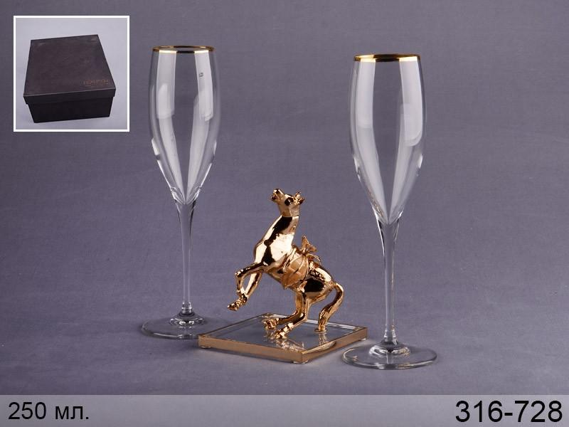 Набор для шампанского Franco s.r.l.лошадь 250мл 3пр