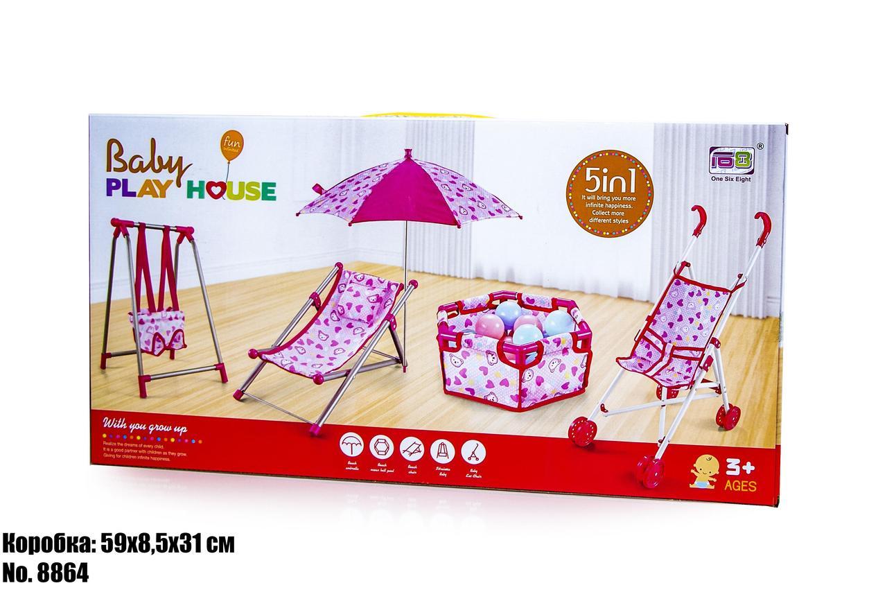Набір аксесуарів для ляльок 5 в 1 Play House ніж 8864