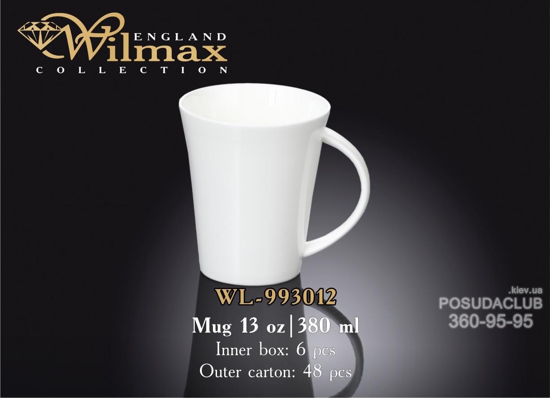 Чашка Wilmax 350мл