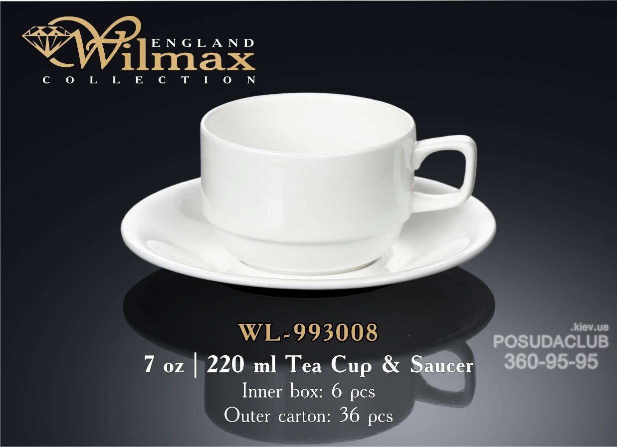 Чашка с блюдцем Wilmax 220мл 2пр