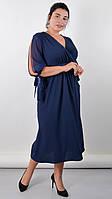 Платье женское нарядное элегантное синее большого размера Алла 58-60.