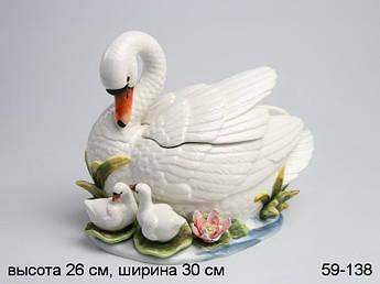 Фруктовница с крышкой лебедь фарфор Lefard 30х26см 59-138