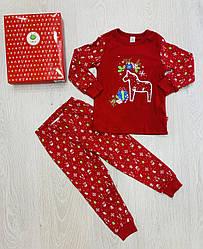 Пижама унисекс в подарочной коробке, Smil, арт 104388, 98