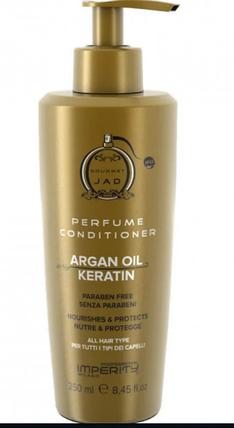 Бальзам-кондиционер Imperity Gourmet J'Adore perfume conditioner (250мл.), фото 2