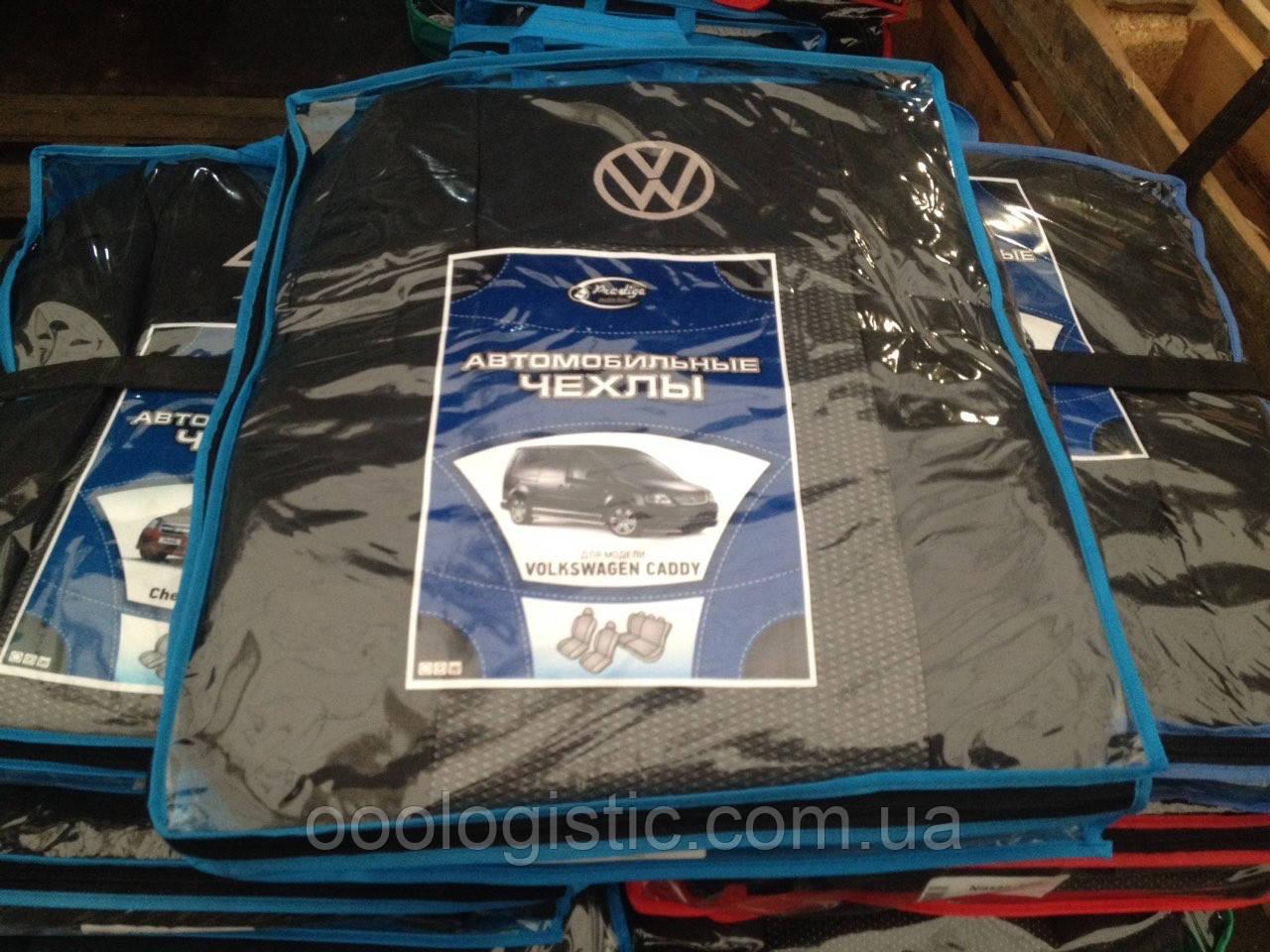 Авточехлы Prestige на Volkswagen Caddy,Фольксваген Кадди