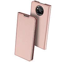 Чехол-книжка Dux Ducis с карманом для визиток для Xiaomi Poco X3 NFC