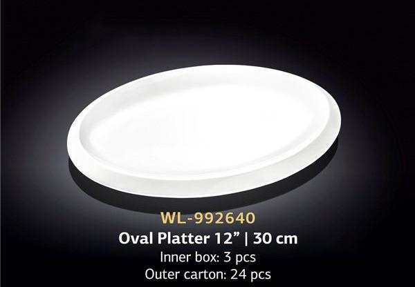 Овальне блюдо Wilmax 300мм