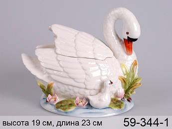 Конфетница фарфоровая Лебедь Lefard 19х23см 59-344-1