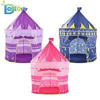 Домик палатка для девочки и мальчика 0031 (домик-палатка, игровой домик)