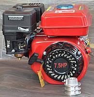 Двигатель бензиновый DDE 170FB 7.5 л.с вал 19 мм под шпонку + 2-х ручейковый шкив профиль А/Б