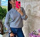 Теплый вязаный женский свитер серый с вышивкой, фото 4