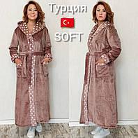 Женский халат больших размеров soft