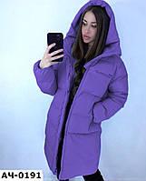 Женская стильная и теплая зимняя куртка на синтепоне СМ, МL Разные цвета