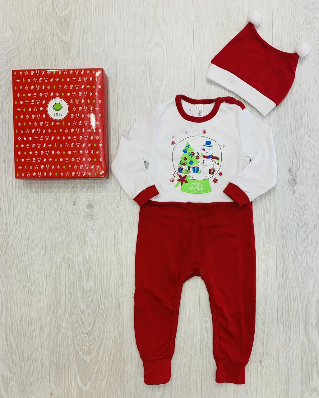 Комплект новогодний детский, в подарочной коробке, Smil, арт 109975