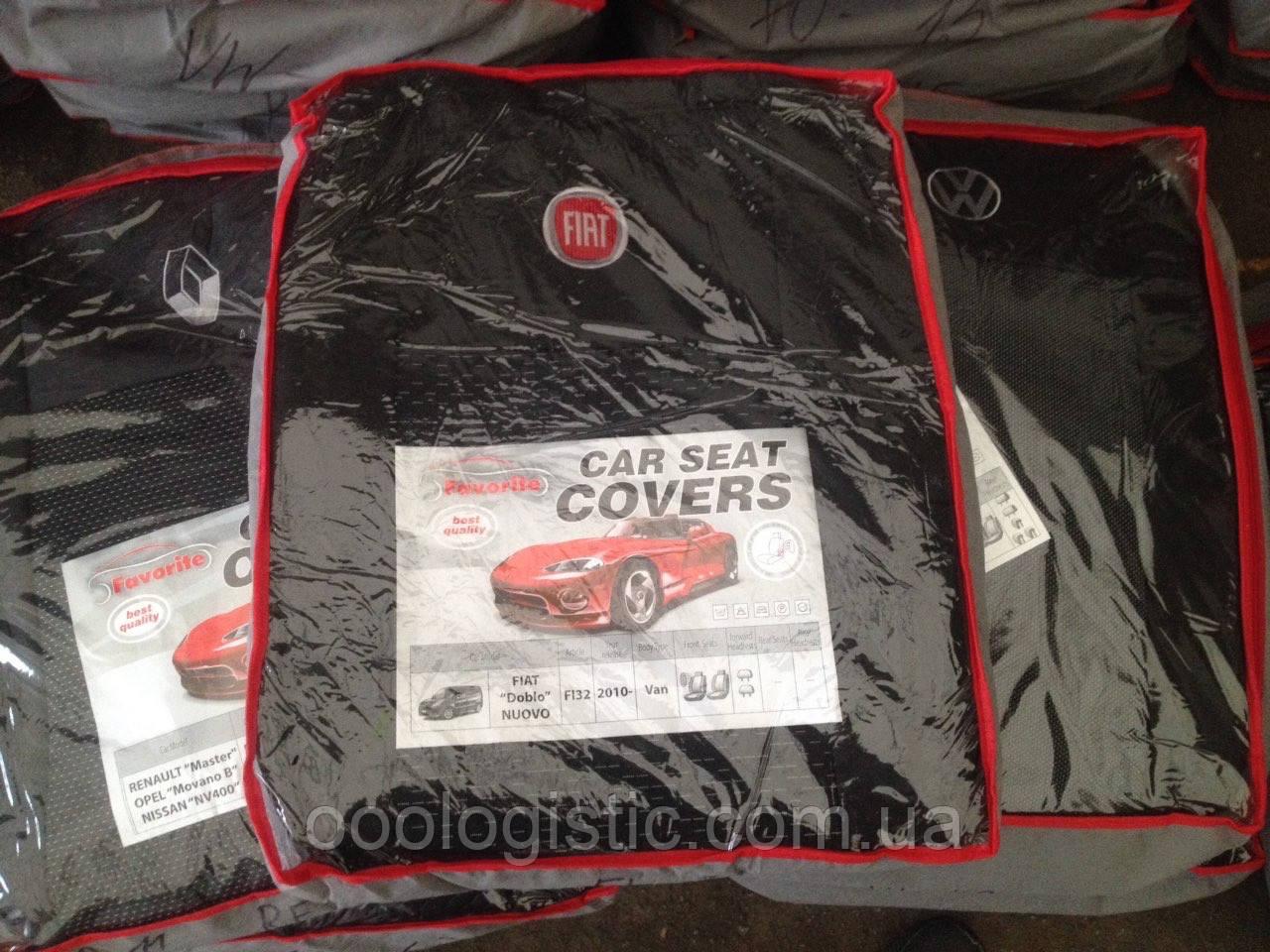 Авточехлы Favorite на Fiat Doblo Nuovo 2010> van,Фиат Добло