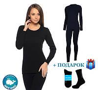 Термобелье женское BIOACTIVE комплект( кофта +штаны) / термобілизна жіноча + Термоноски в подарок