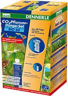 Комплект для удобрения растений CO2 Dennerle BIO 60