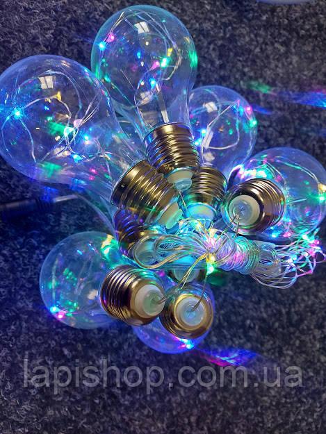 Гирлянда новогодняя стилизованная под лампочки накаливания 75 LED лампочек 2,5 метра микс