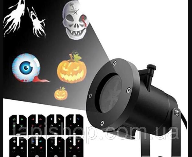 Лазерный проектор проекционный светильник уличный halloweeen № YU120