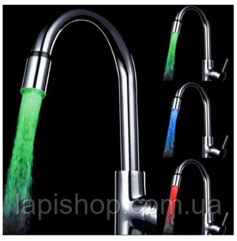 Насадка на кран с LED подсветкой с функцией экономителя воды Faucet ligt multi
