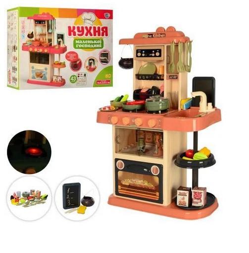 Кухня детская 889-184, 43 предмета