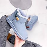 Угги женские Berris голубые ЗИМА 2580, фото 6